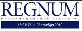 REGNUM: Moldova ar trebui să urmeze exemplul Ungariei în ceea ce priveşte ziua de 1 Decembrie