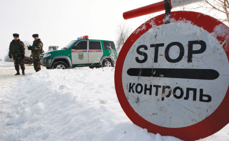 Soluţionarea diferendului transnistrean este interesul naţional al Ucrainei