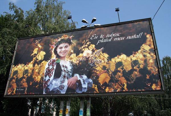 George Damian: Stratfor: Moldova – o ţară fără naţiune