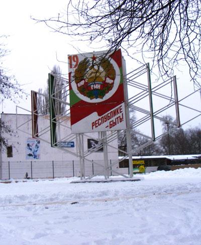 Transnistria: Despre Rusia, numai de bine