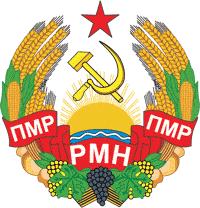 Transnistria, îngrijorată de implicarea României în soluţionarea conflictului
