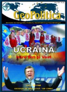 """Simpozionul internaţional """"România – Ucraina – Republica Moldova: Geopolitica cooperării transfrontaliere"""""""