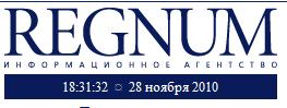 REGNUM: Afişarea Declaraţiei de Independenţă confirmă renunţarea la Transnistria