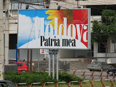 27 martie, zi de comemorare pentru patrioţii Moldovei
