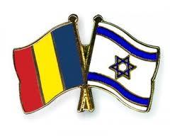 România şi Israel vor iniţia proiecte comune cu Republica Moldova