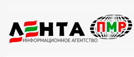 """Transnistria şi pretenţiile de """"stat civilizat şi dezvoltat"""""""