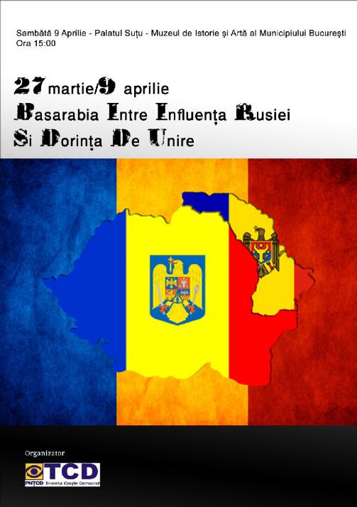 93 de ani de la Unire vor fi marcaţi la Bucureşti şi în cadrul unei dezbateri
