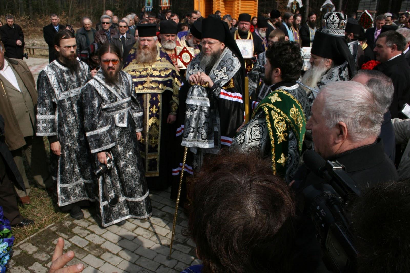 Patriarhia de Constantinopol a canonizat un martir român