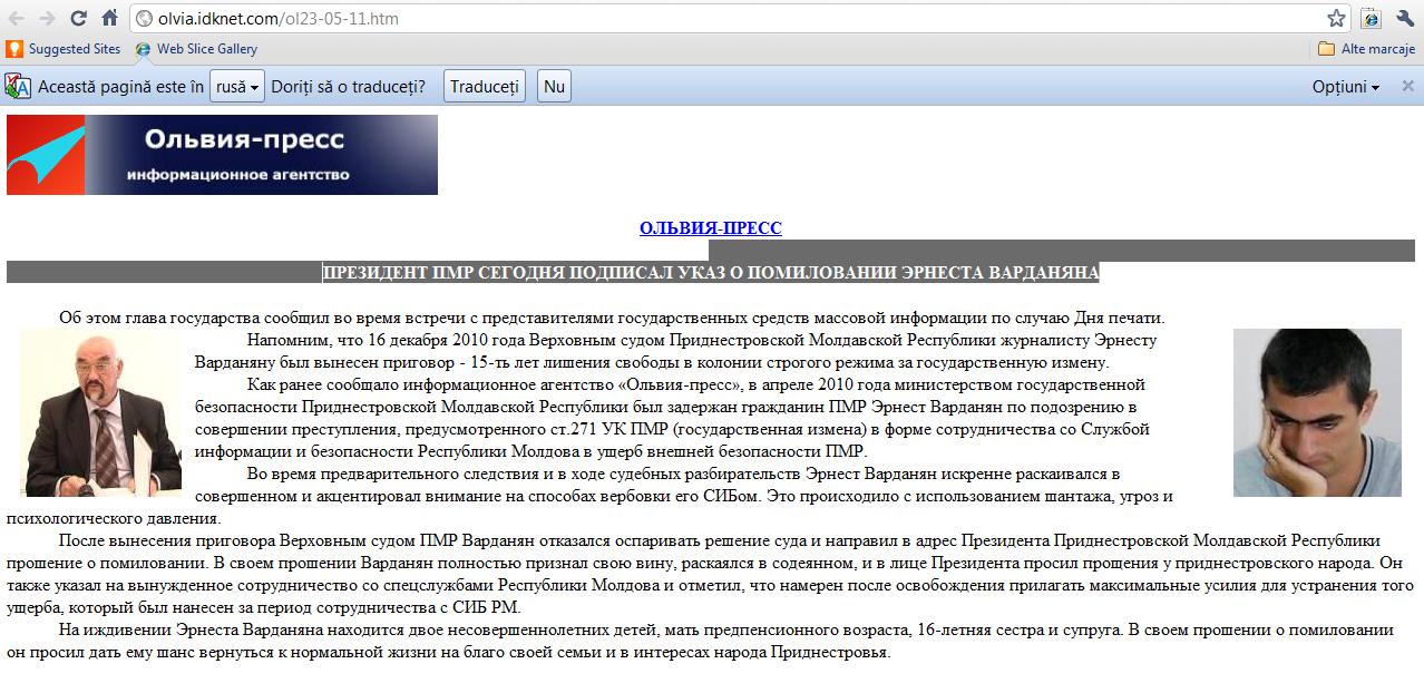 OLVIA-Press: Smirnov l-a aministiat pe Vardanean