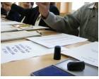 OSCE va avea o misiune restrânsă de observatori la alegerile locale din vară