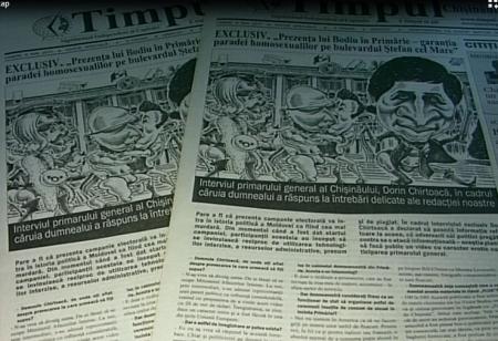 """O nouă publicaţie ilegală, distribuită în scop electoral: ,,Timpul Chişinăului"""""""