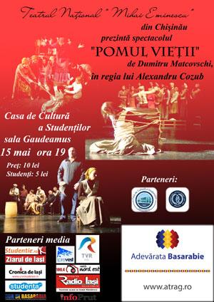 """Teatrul Naţional """"Mihai Eminescu"""" din Chişinău revine la Iaşi"""