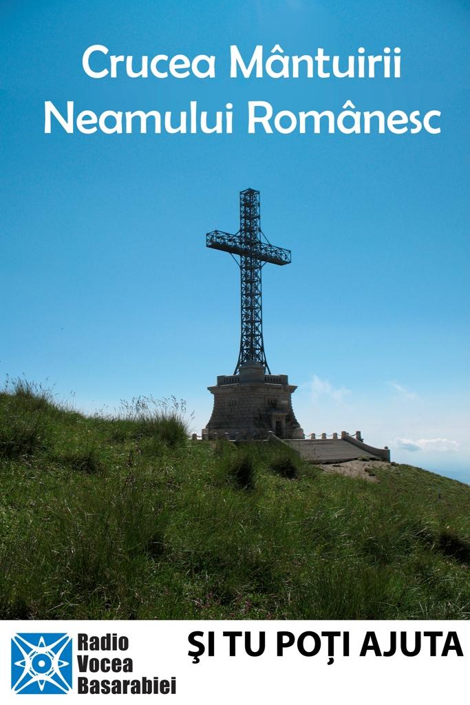 Colectare de fonduri pentru Crucea Mântuirii Neamului