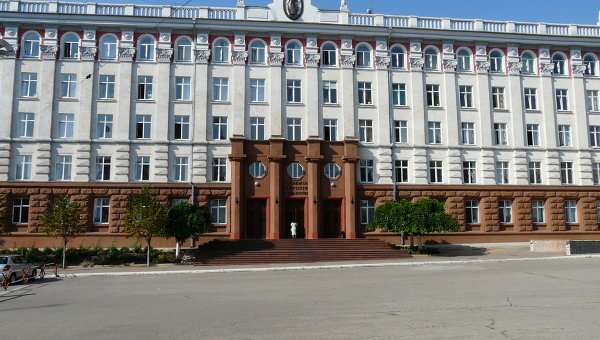 Rezoluţia Conferinţei Ştiinţifice 20 de ani de la proclamarea Independenţei Republicii Moldova
