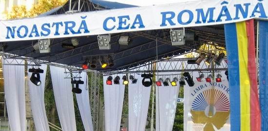 Protest pentru Limba Română în Constituţia RM