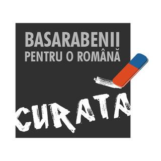 Îmbogăţirea sau degradarea limbii române?