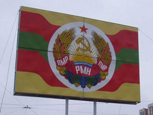 Guvernul de la Chişinău salută reluarea negocierilor în format ,,5+2″
