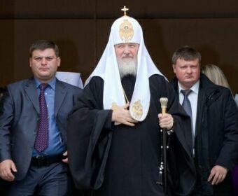 """""""Ordinul Republicii"""" pentru Patriarhul rus"""