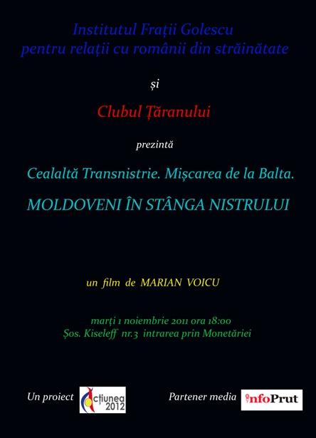 """Invitaţie la film: """"Cealaltă Transnistrie. Mişcarea de la Balta. Moldovenii din stânga Nistrului"""""""