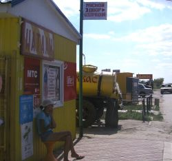 Unde s-au dus milioanele Moldovei?