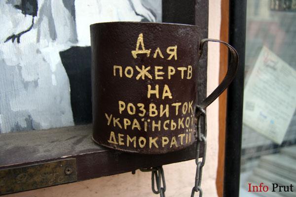 De la Cernăuţi la Chernovtsy şi Czernowitz (FOTO)