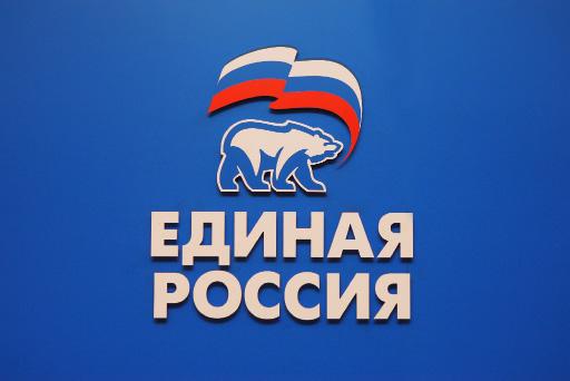 """Kaminski şi Lupu invitaţi la congresul """"Rusia Unită"""""""