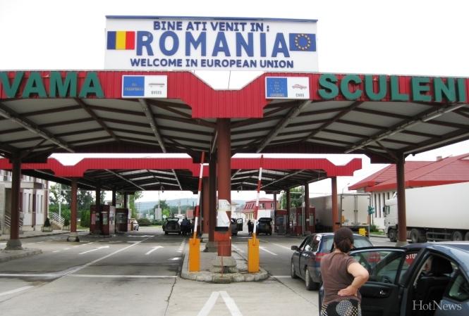 16 milioane de euro pentru un nou drum spre România