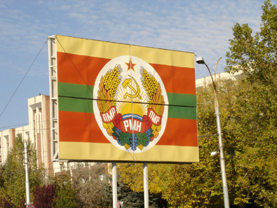 La Chişinău se pregătesc negocierile în format ,,5+2″
