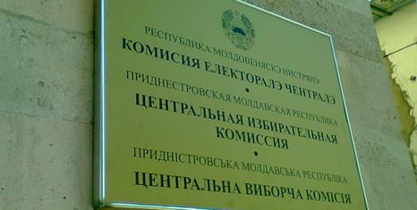 "Transnistria are un nou ""lider"""