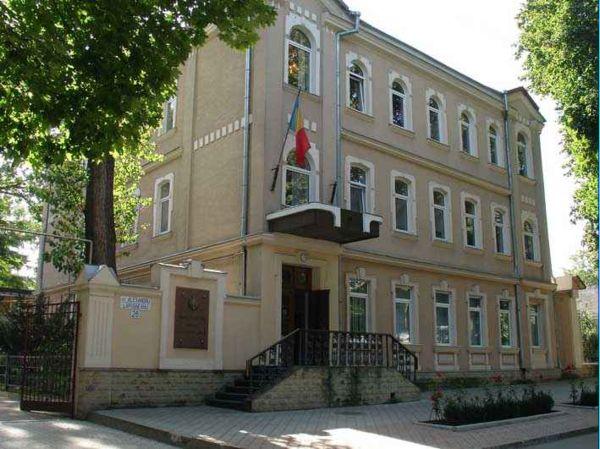 Curtea-Constitutionala-a-Republicii-Moldova