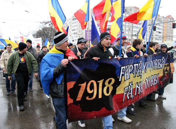 Platforma Civică Acţiunea 2012 anunţă proteste faţă de anumite partide din Rep. Moldova