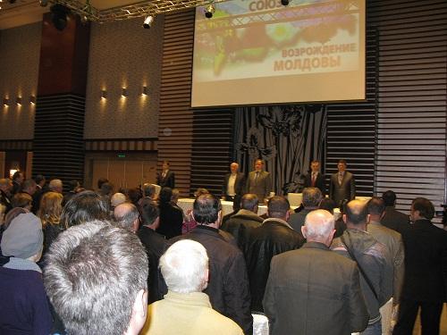Referendum pentru aderarea Republicii Moldova la Uniunea Vamală Rusia-Belarus-Kazahstan?