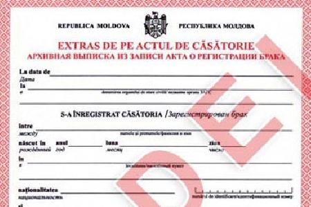 Cetăţenii moldoveni îşi vor putea indica naţionalitatea în actul de naştere