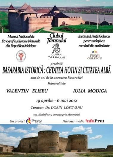 """Expoziţia de fotografii ,,Basarabia Istorică – Cetatea Hotin şi Cetatea Albă"""" ajunge la Bucureşti"""