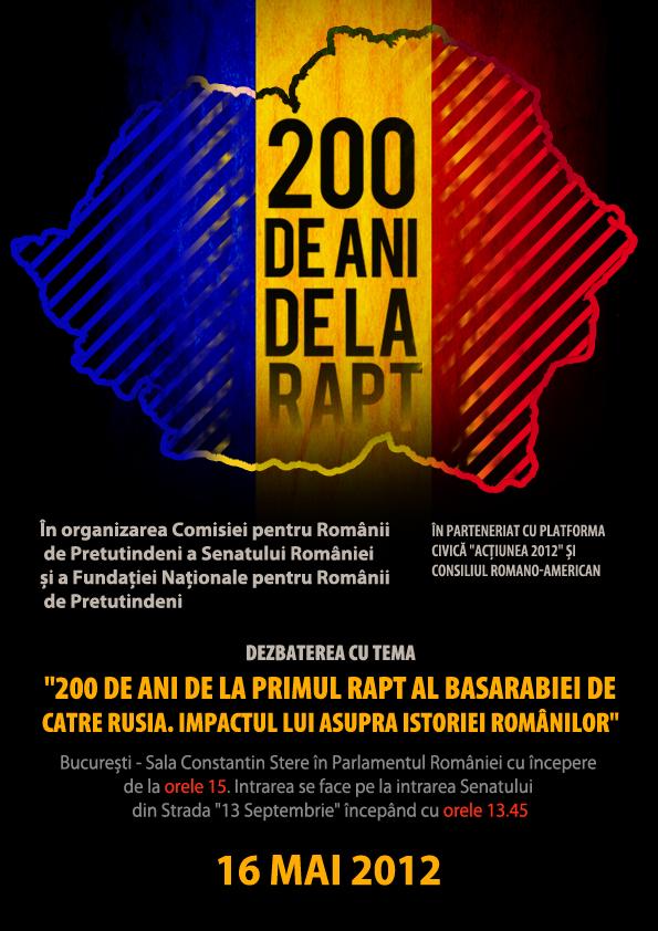 Dezbatere la Parlamentul României despre anexarea Basarabiei de către Imperiul Ţarist
