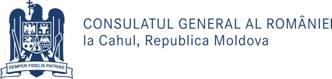 La Cahul va avea loc cea de-a doua ediţie a Forumului Agricol Transfrontalier România –Republica Moldova