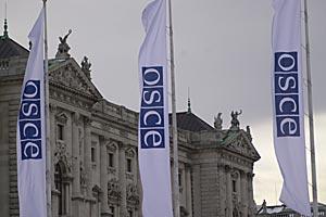 Rezoluția OSCE pentru Moldova îndeamnă la consolidarea contactelor dintre Chișinău și Tiraspol