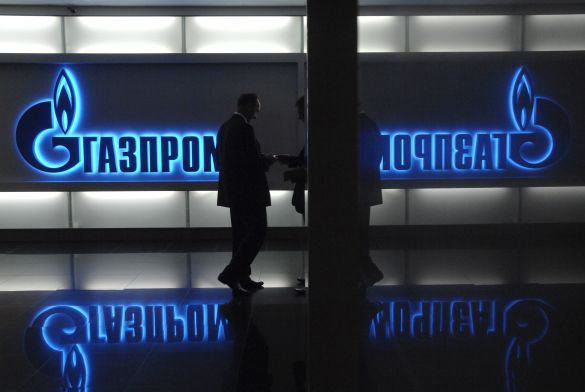 Gazprom a majorat prețul gazelor pentru Republica Moldova