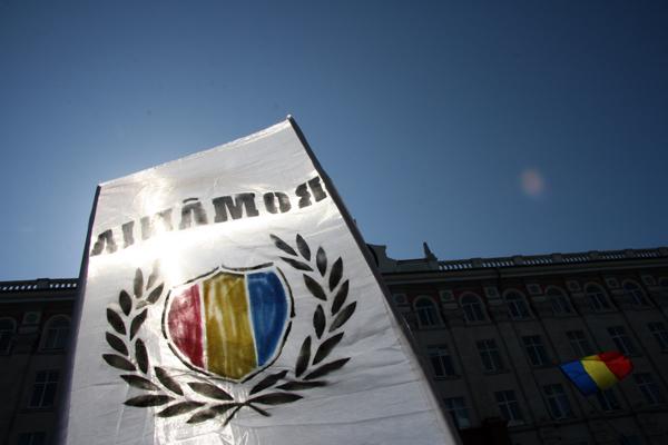 (FOTO) La Chișinău s-a cerut Unirea!