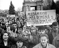 Limba Română în Constituție sau proteste împotriva puterii