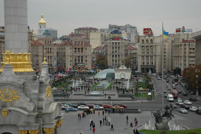 La Kiev va avea loc o conferinţă internaţională pe tema conflictelor din Balcani, Caucaz şi Transnistria