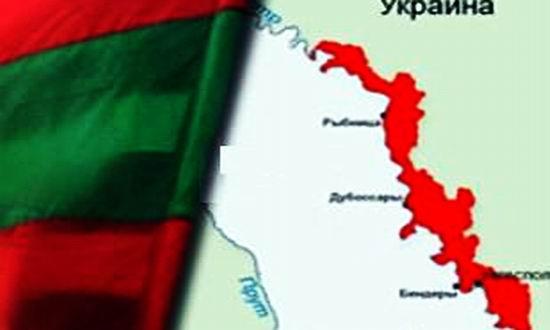 Oficiali ruși au transmis mesaje de salut autorităților nerecunoscute de la Tiraspol