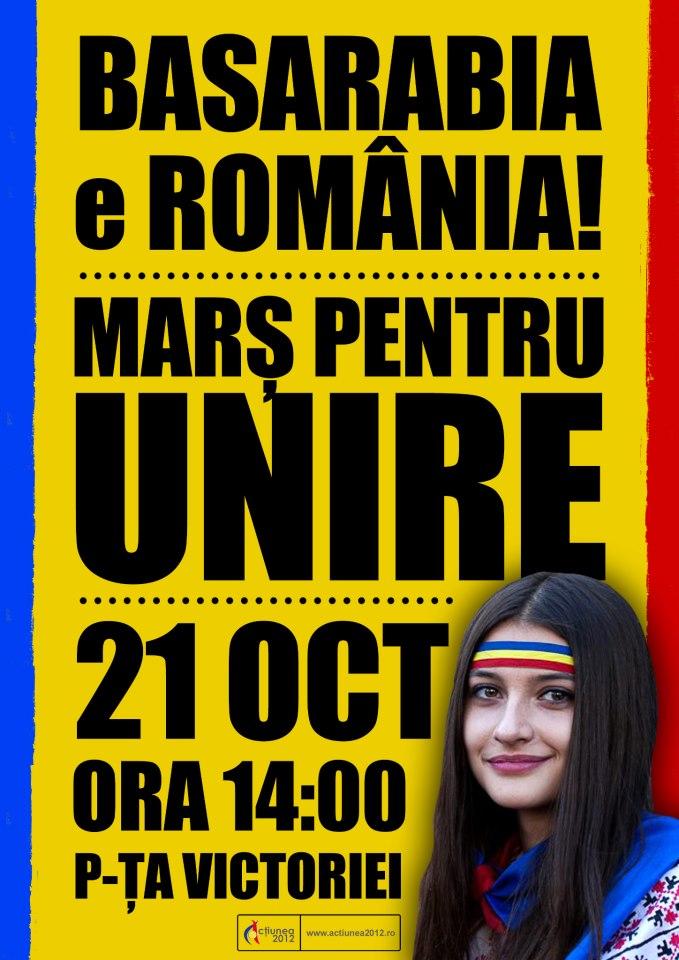 Tinerii naţional-ţărănişti se alătură Marşului pentru Unire de la Bucureşti