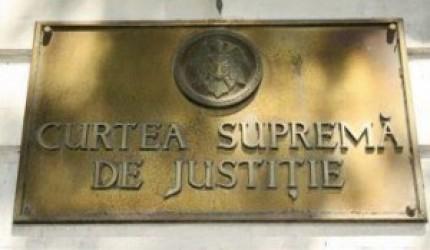 Piatra comemorativă din PMAN îi determină pe socialişti să meargă la Curtea Supremă de Justiţie
