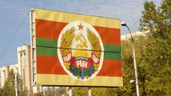 """Tiraspolul: ,,Introducerea grafiei latine – un act de violenţă asupra istoriei şi culturii moldoveneşti"""""""