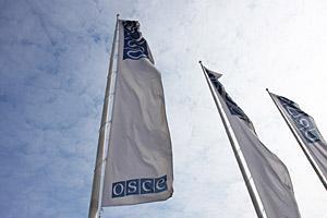Ucraina a preluat preşedinţia OSCE