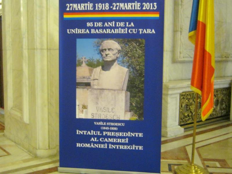 Lansare de carte la 95 de ani de la Unirea Basarabiei cu Romania