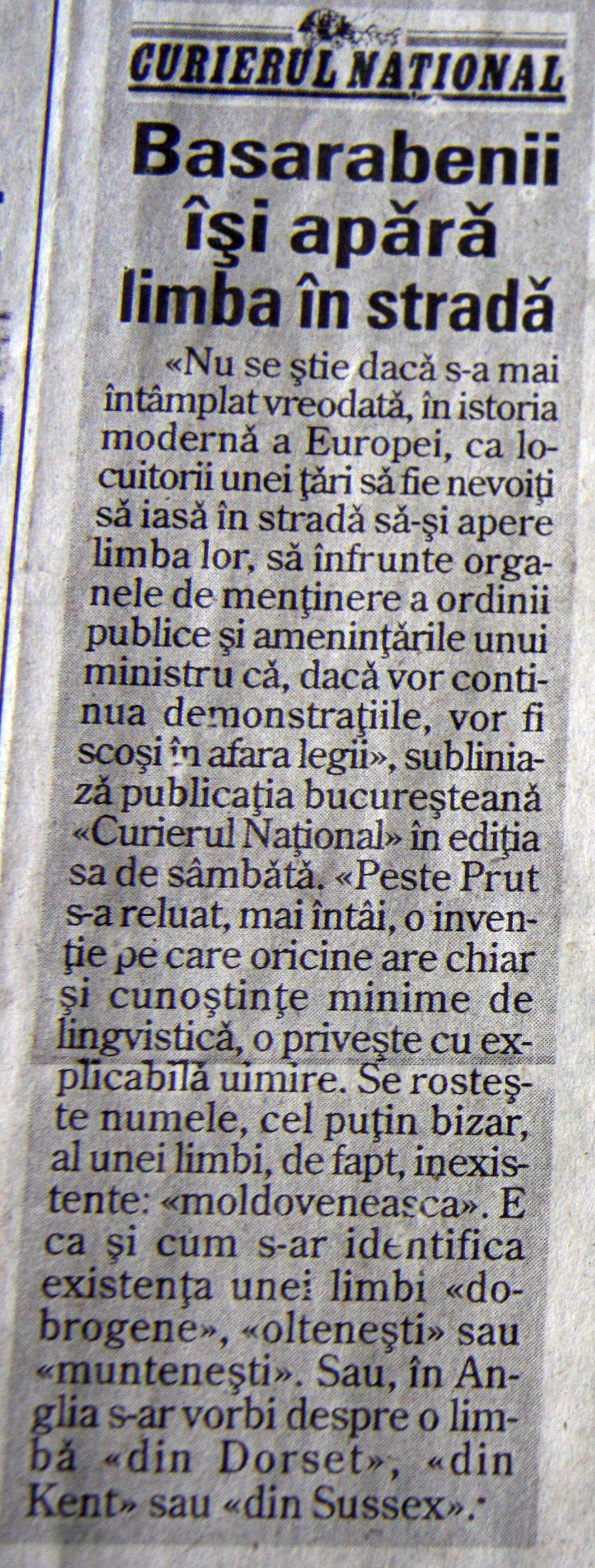 Limba moldovenească nu există, aşa cum nu există nici dobrogeana sau olteneasca (ep. 7)