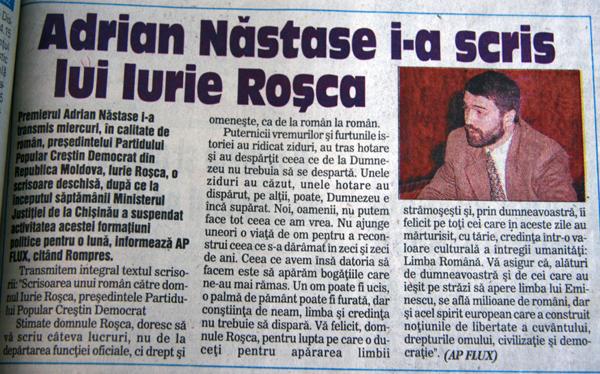 Adrian Năstase: O palmă de pământ poate fi furată, dar conştiinţa de neam nu trebuie să dispară (ep. 4)