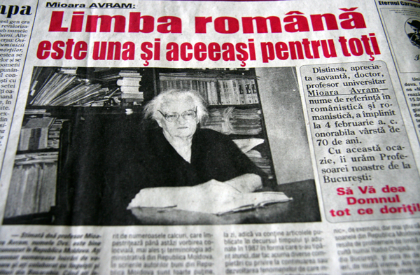 31 august – Ziua Limbii Române care ne unește
